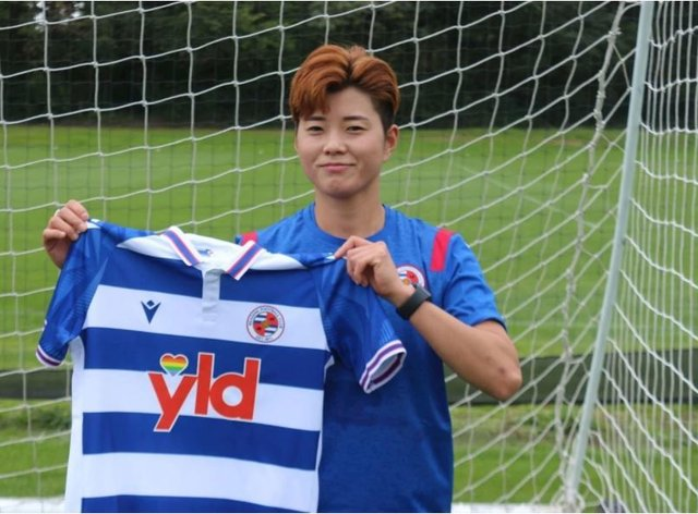 Jeon Ga-Eul has signed for Reading