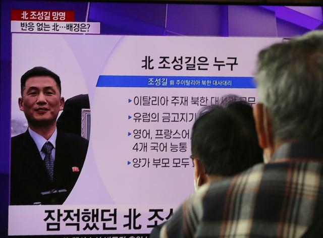 South Korea Koreas Diplomat Defects