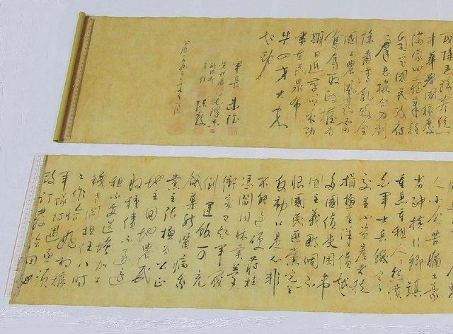 Two pieces of a calligraphy scroll by former Chinese leader Mao Zedong