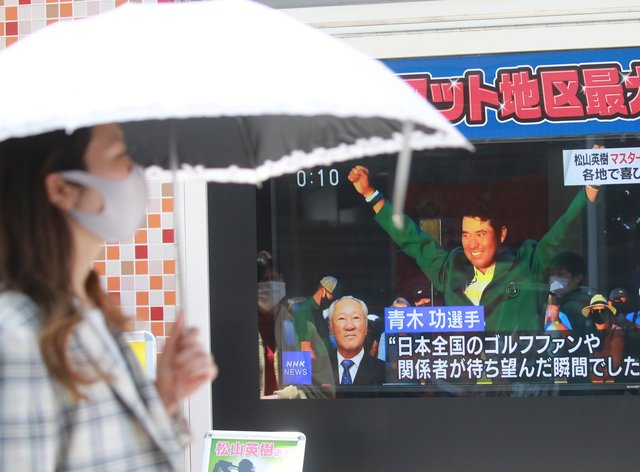 Hideki Matsuyama was on the big screen in Tokyo