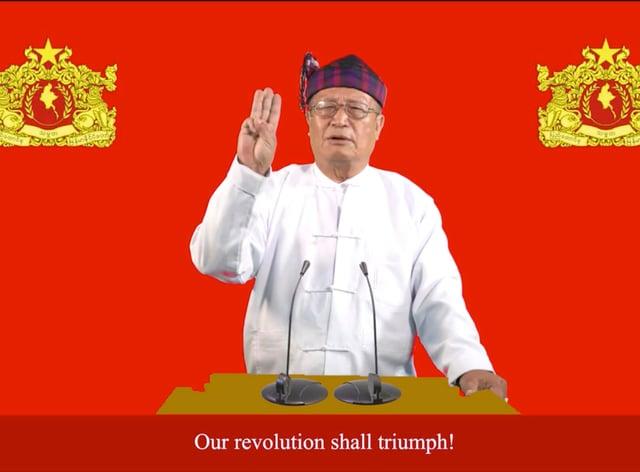 Duwa Lashi La (National Unity Government via Facebook/AP)